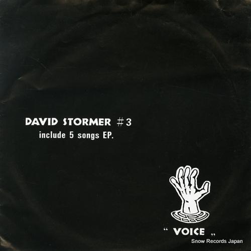 デヴィッド・ストーマー voice L-48027 / COUNSELOR-3