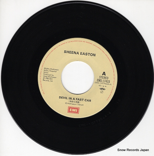 EASTON, SHEENA devil in a fast car EMS-17433 - disc