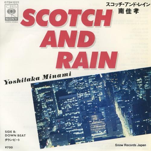 MINAMI, YOSHITAKA scotch and rain 07SH1221