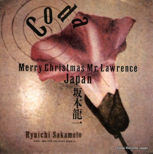 坂本龍一 coda merry christmas mr. lawrence S07N1017