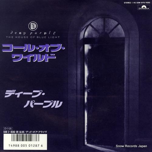 ディープ・パープル コール・オブ・ザ・ワイルド 5DM0176