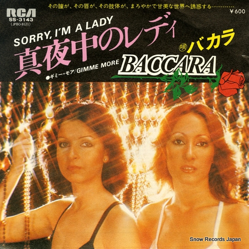 BACCARA sorry i'm a lady SS-3143 - front cover