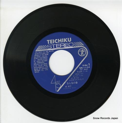 FUJI, JUNKO / KEN TAKAKURA onna no inochi SN-1154 - disc