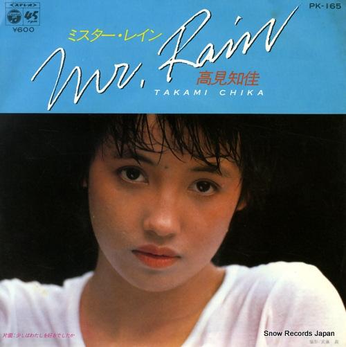 TAKAMI, CHIKA mr. rain PK-165 - front cover
