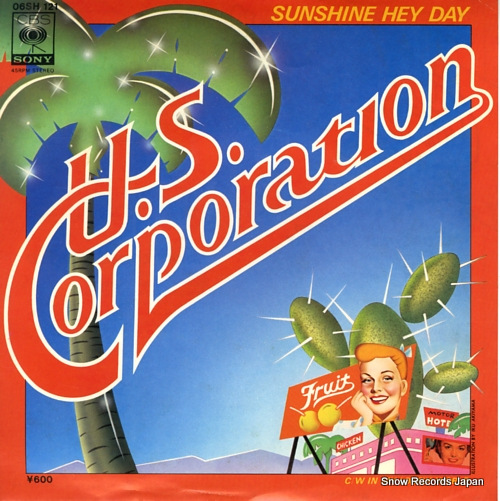 U.S. CORPORATION sunshine hey day 06SH121 - front cover
