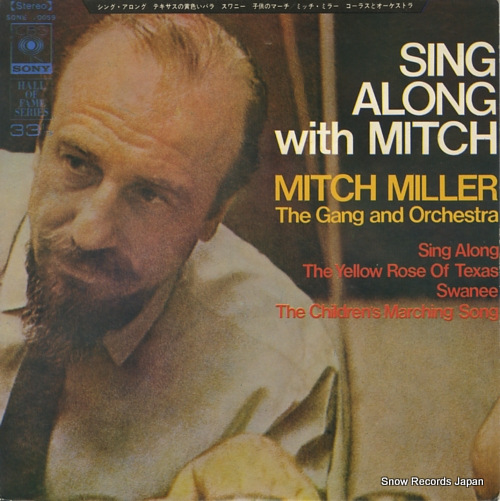 MILLER, MITCH sing along with mitch SONE70059 - front cover