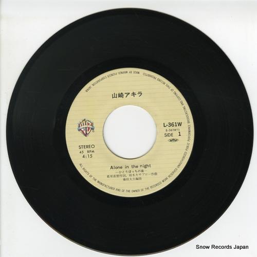 YAMAZAKI, AKIRA alone in the night L-361W - disc