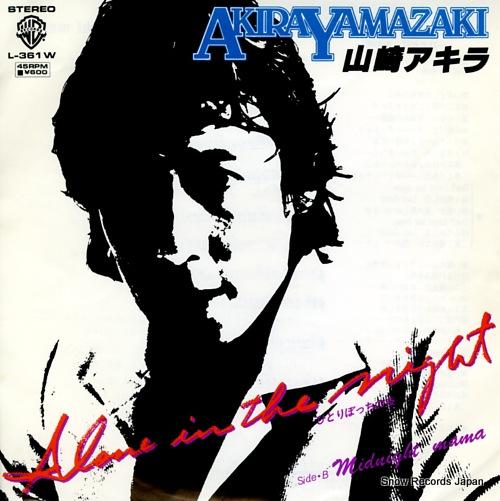 YAMAZAKI, AKIRA alone in the night L-361W - front cover