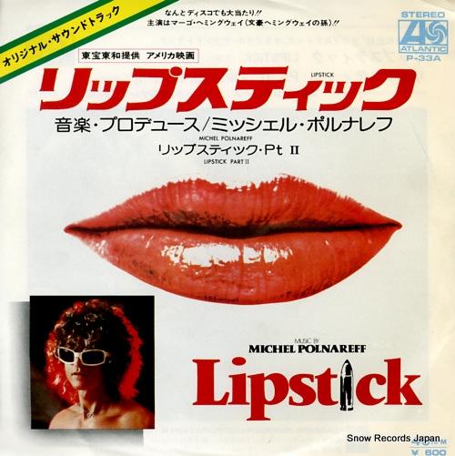 POLNAREFF, MICHEL lipstick P-33A - front cover