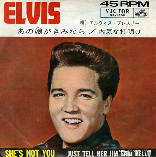 PRESLEY, ELVIS she's not you SS-1309 - front cover