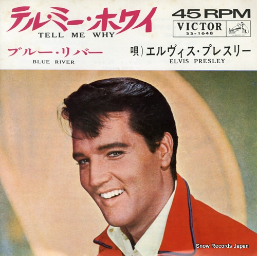 PRESLEY, ELVIS tell me why SS-1648 - front cover