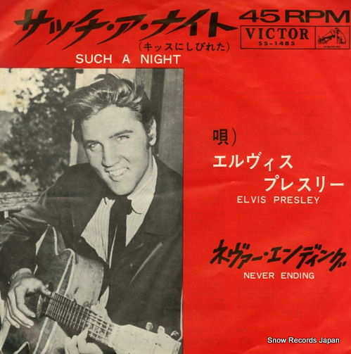 PRESLEY, ELVIS such a night SS-1485 - front cover