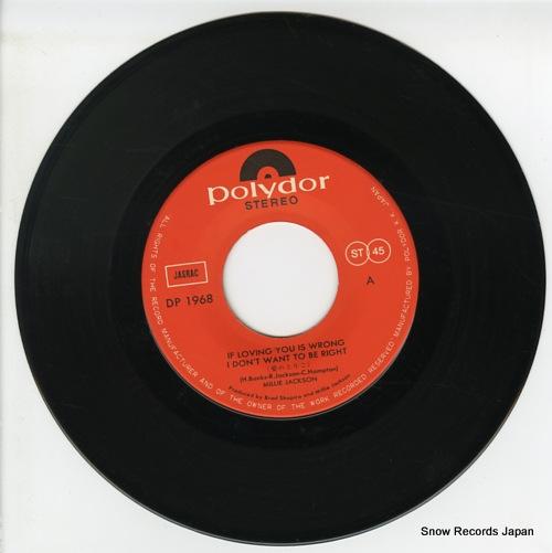 ミリー・ジャクソン 愛のとりこ DP1968