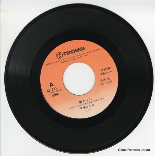 TENDO, YOSHIMI otoko doshi RE-811 - disc