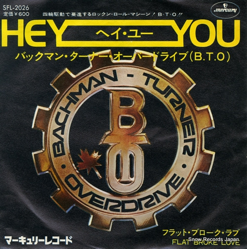 BACHMAN-TURNER OVERDRIVE hey you SFL-2026 - front cover