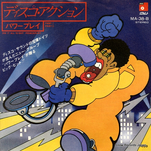 POWERPLAY do it all night part 1 MA-38-B - front cover