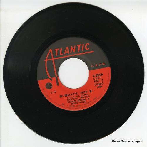 YANAGI, GEORGE, AND RAINY WOOD stella 1962 summer L-355A - disc