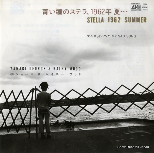 YANAGI, GEORGE, AND RAINY WOOD stella 1962 summer L-355A - front cover