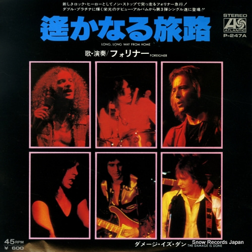 FOREIGNER long long way from home P-247A - front cover