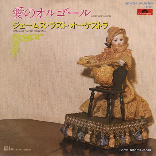LAST, JAMES music box dancer DPQ6140 - front cover