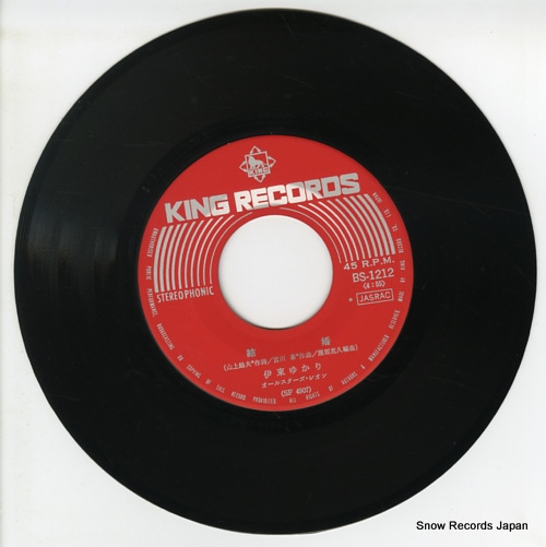 ITO, YUKARI kekkon BS-1212 - disc