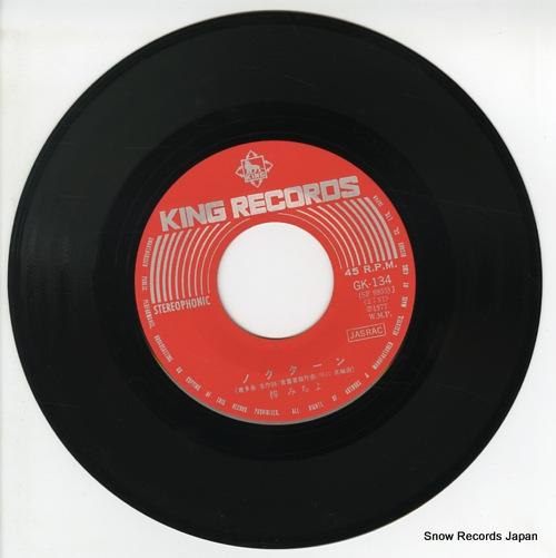 AZUSA, MICHIYO nocturne GK-134 - disc