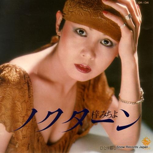 AZUSA, MICHIYO nocturne GK-134 - front cover