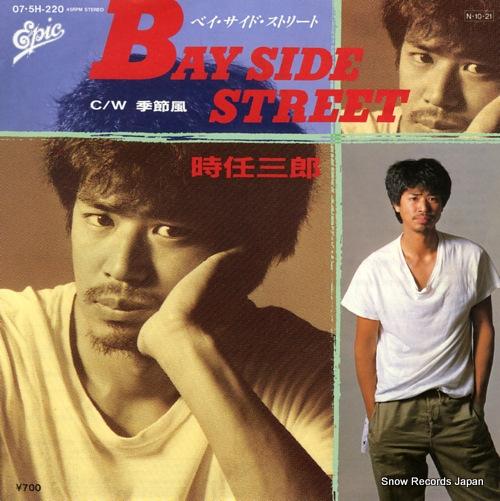 時任三郎 bay side street 07.5H-220
