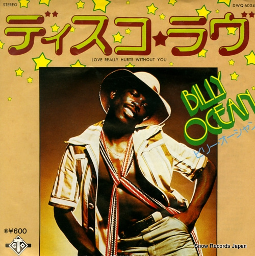 OCEAN, BILLY love really hurts without you DWQ6004 - front cover