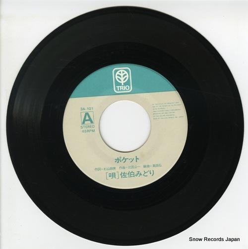 SAEKI, MIDORI pocket 3A-101 - disc