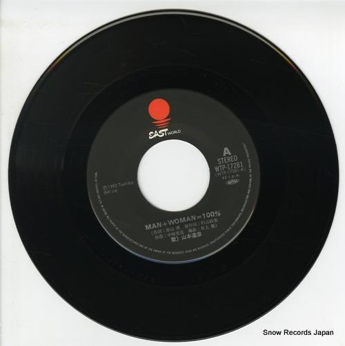 YAMAMOTO, TATSUHIKO man+woman=100% WTP-17281 - disc