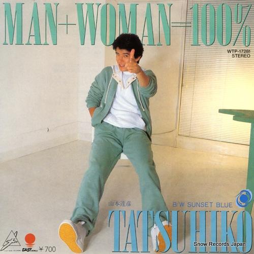 YAMAMOTO, TATSUHIKO man+woman=100% WTP-17281 - front cover