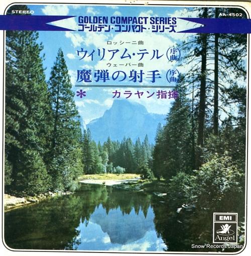 KARAJAN, HERBERT VON rossini; guillaume tell overture AA-4502 - front cover