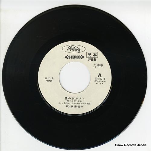 ITO, SAKIKO ai no sylphy TP-10214 - disc