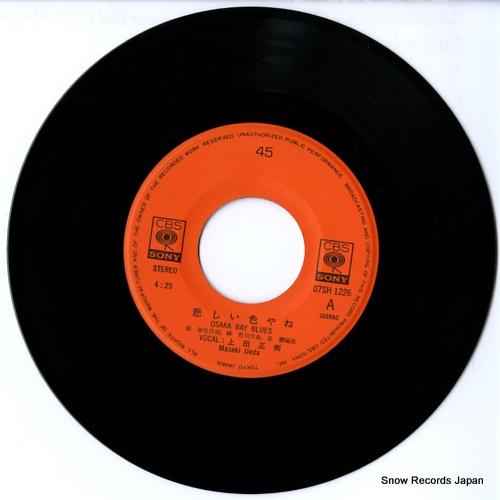 UEDA, MASAKI osaka-bay blues 07SH1226 - disc