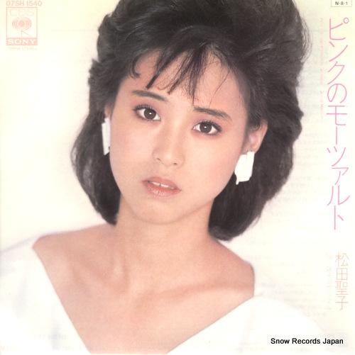 MATSUDA, SEIKO pink no mozart 07SH1540 - front cover
