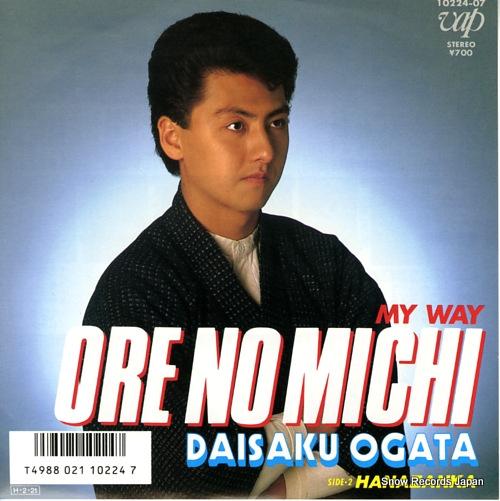 OGATA, DAISAKU ore no michi 10224-07 - front cover