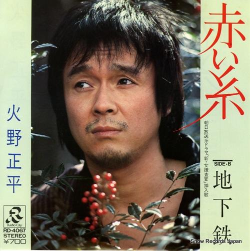 正平 火野 濱田岳の学歴は?本当の父親は火野正平、浜ちゃん?身長サバ読み、低い理由?