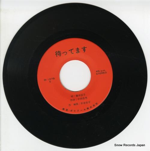 FUJII, NOBUKO mattemasu DI1279 - disc