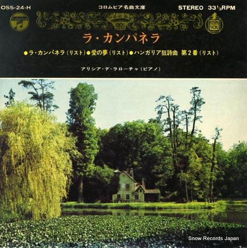 DE LARROCHA, ALICIA liszt; la campanella OSS-24-H - front cover