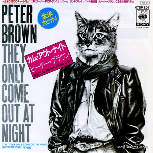 BROWN, PETER they only come out at night 07SP807 - front cover