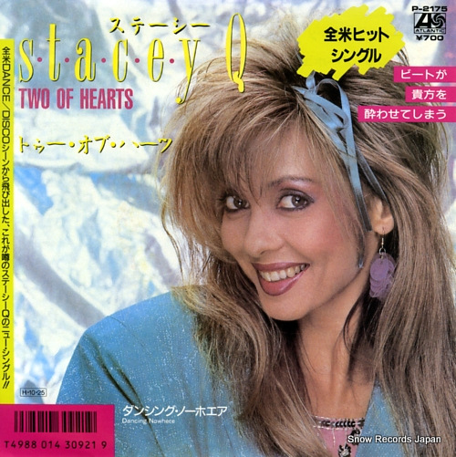 STACEY Q two of hearts P-2175 - front cover