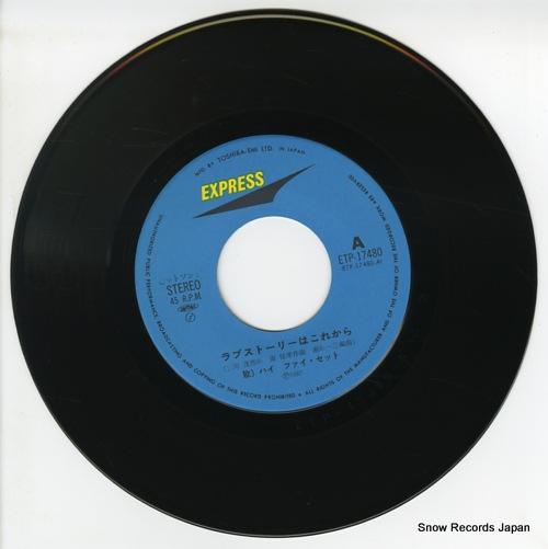 HI-FI SET love story wa korekara ETP-17480 - disc