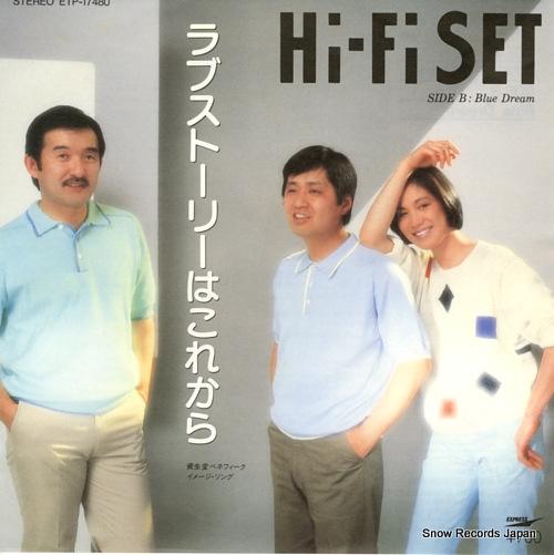 HI-FI SET love story wa korekara ETP-17480 - front cover