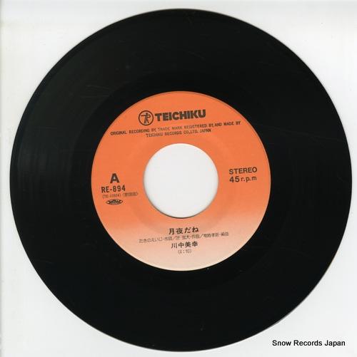 KAWANAKA, MIYUKI tsukiyo dane RE-894 - disc