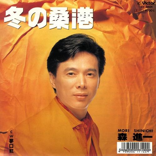 MORI SHINICHI fuyu no cisco
