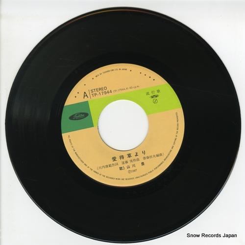 YAMAKAWA, YUTAKA aimachigusa yori TP-17944 - disc