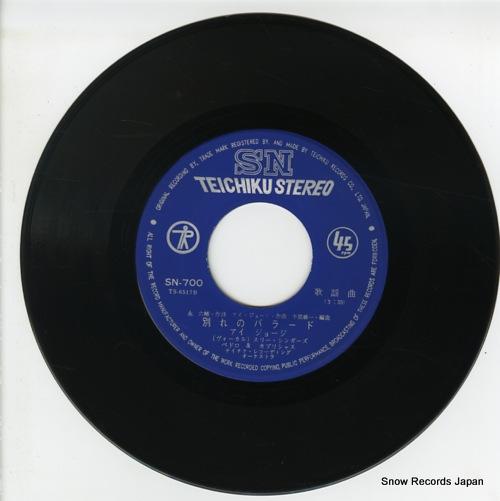 I, GEORGE wakare no ballad SN-700 - disc