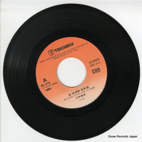 KAWANAKA, MIYUKI onna nakisuna nihonkai RE-878 - disc