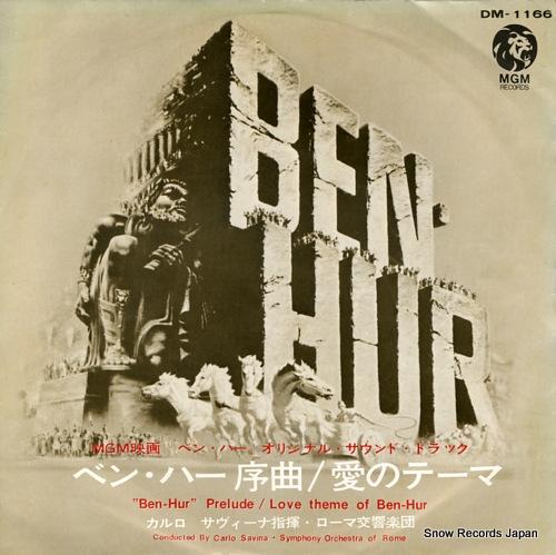 SAVINA, CARLO ben-hur prelude DM-1166 - front cover
